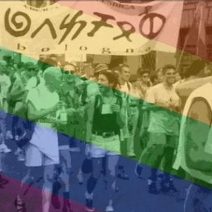 Io c'ero: lunedì a Roma convegno sul Pride del '94 promosso da Gaynews e Arco